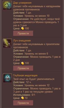 drakon-4