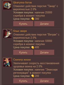drakon-5