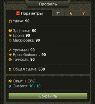 naemniki-4