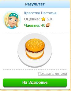 kafeshka-1