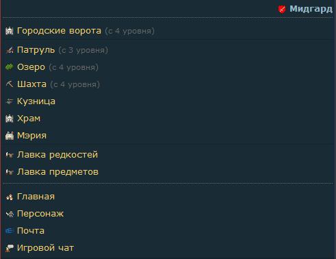 voin-1