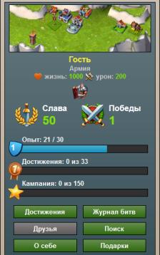 mlegion-3