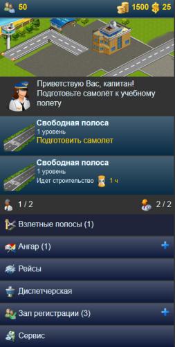 vpolet-1