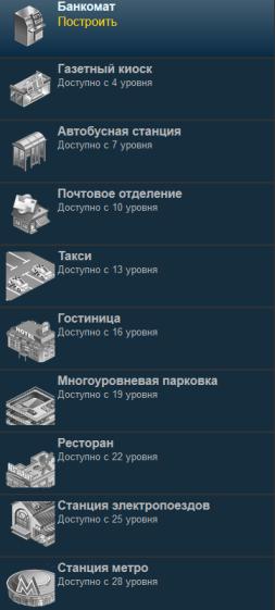 vpolet-3