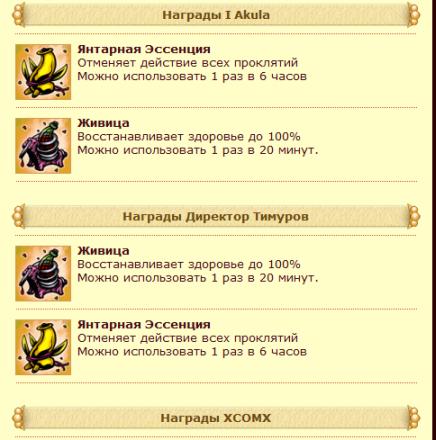 geroj-1