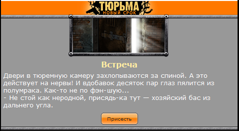 tyrma-1