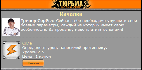 tyrma-2