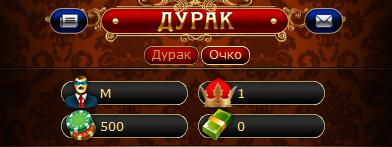 durak-2