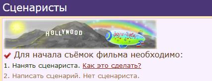kinostart-1