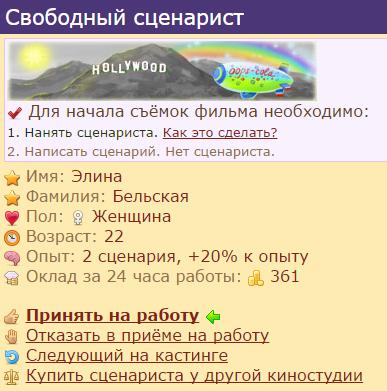 kinostart-2