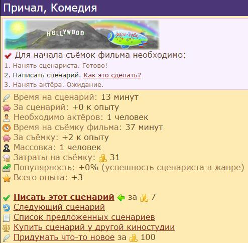 kinostart-3